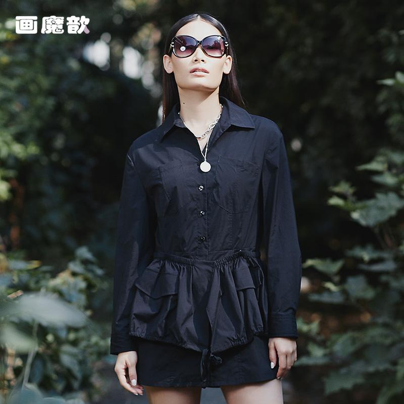 画魔歆2021夏装时尚百搭款黑色衬衣女中长款裙式衬衫女修身款上衣