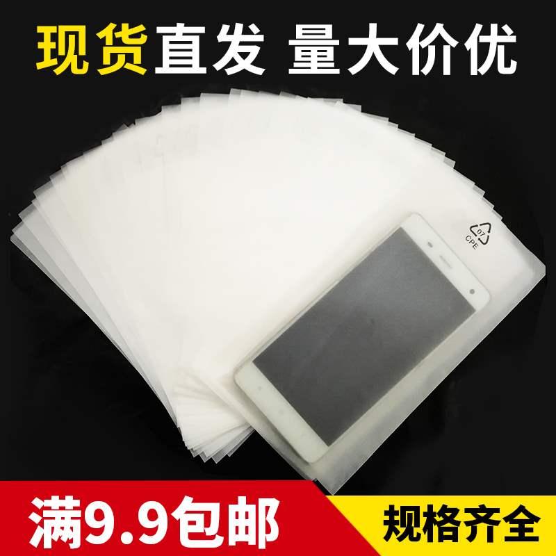 cpe磨砂袋平口袋电子产品包装袋印刷环保标志半透明自粘胶袋100个