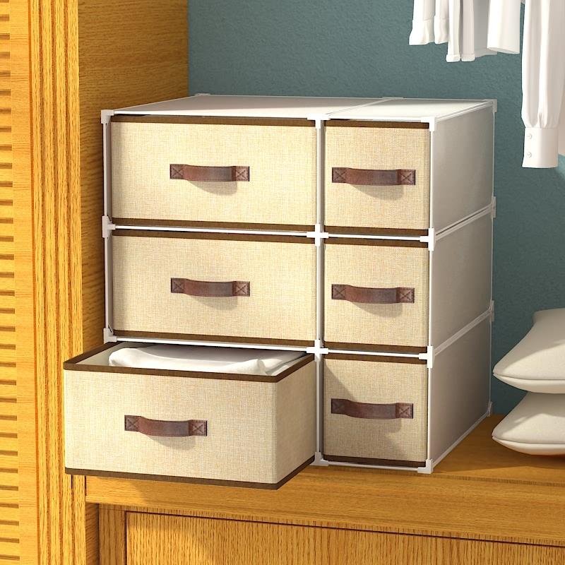Контейнеры для хранения / Подставки под кружки Артикул 643476447507
