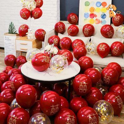 防爆禮品女方男方臥室告白氣氛大全新房結婚用的氣球婚房裝飾彩色