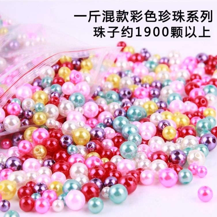 儿童串珠玩具女孩穿珠子手链项链宝宝diy手工制作材料珍珠