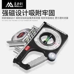 高精度角度测量仪垂直度检查水平坡比倾角仪工程多功能坡度尺检测