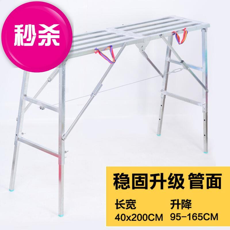 多功能配件便携合页镀a锌内外部油漆工室内升降工程脚架折叠马凳