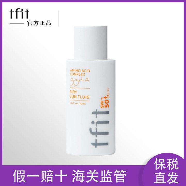Korean Princess TFIT sunscreen to us youth clear amino acid sunscreen cream universal body lotion