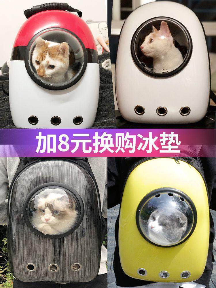 Portable medium sized Dog Backpack Pet Dog Backpack go out backpack go out kitten bag package large