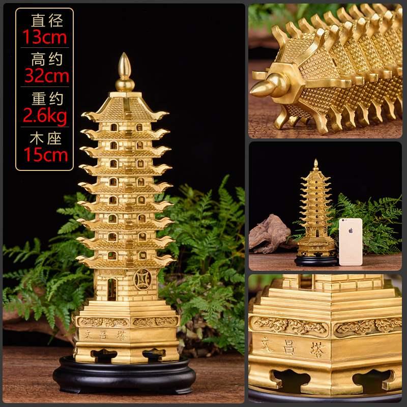 Статуэтки башни Вэньчан Артикул 639869482770