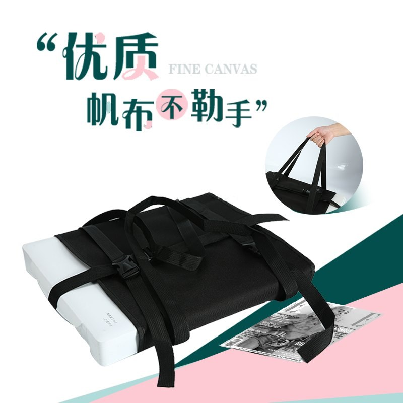 Bandage box and handbag are adjustable, universal and reinforced. It is recommended to use green bamboo studio pigment MIA.