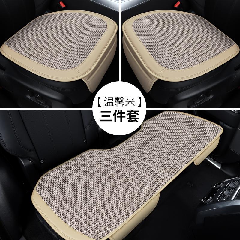 Xinshishang general seat cover set four seasons seat cushion single piece summer breathable mesh u cloth ventilated automobile seat cushion