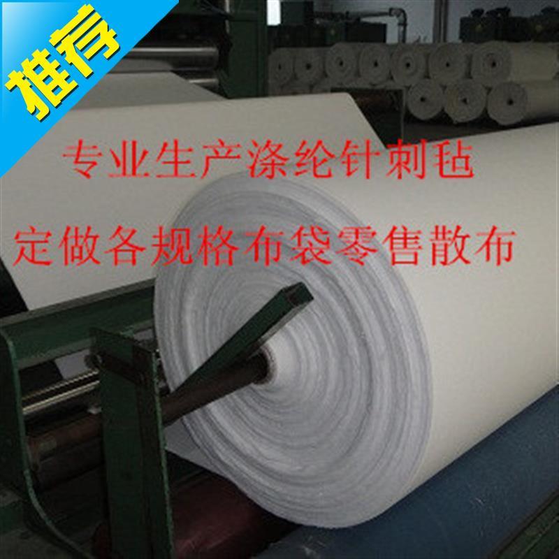 针刺工业除尘33按u0028。涤纶出售散布毡平方布袋生产计价专业u0