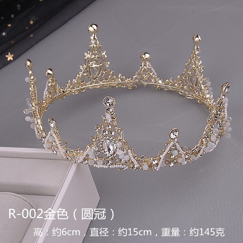 高档网红头服女神十八岁生日成年新娘结婚王冠婚圆饰合金纱冠奢华