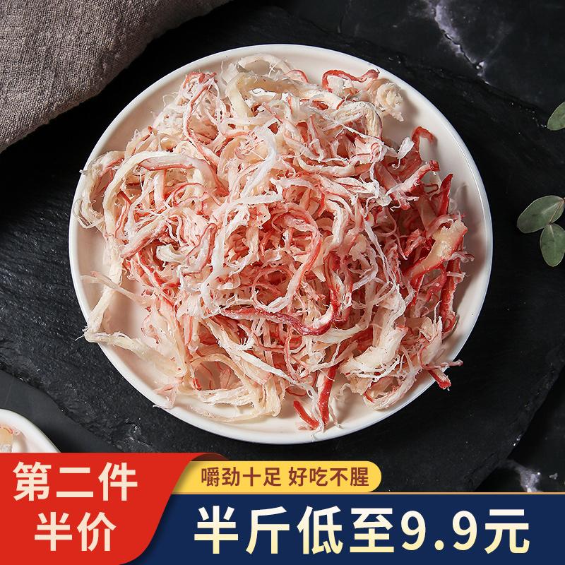 手撕鱿鱼丝零食即食风琴鱿鱼片海鲜海味干货特产散装碳烤鱿鱼条