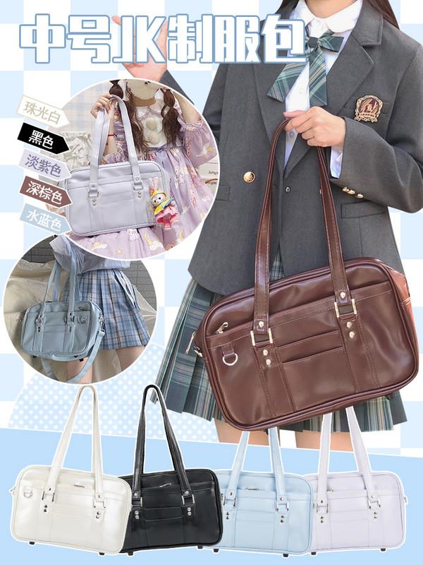日本正统jk制服包 二次元系学生通勤包 动漫周边PU皮革手提书包