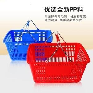 水池购物蓝折叠买菜篮子手提可折叠沐浴篮手提篮塑料水果盘果蔬。