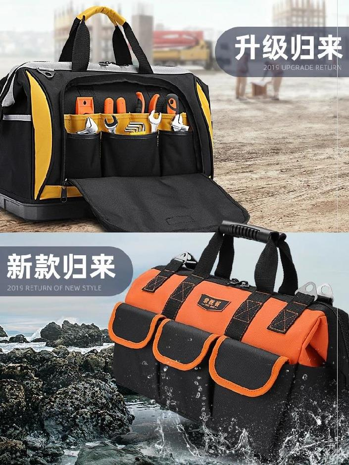 Electronic bag, travel bag, tool bag, canvas, thickened repair bag, 17 inch zipper, plastic bottom protective bag