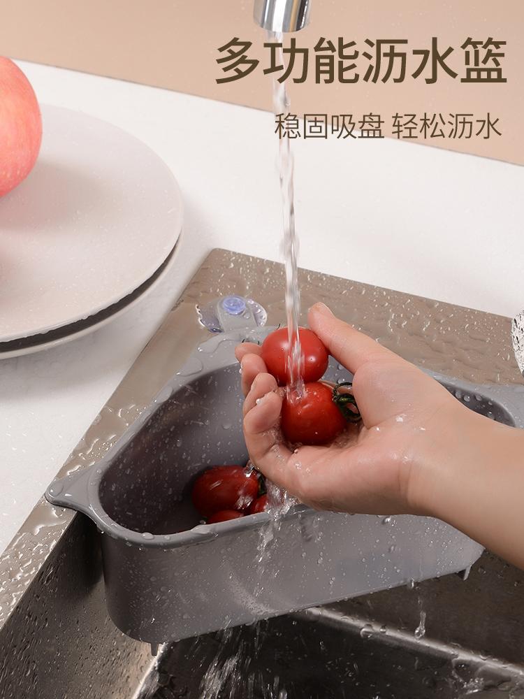 厨房水槽三角沥水篮吸盘式洗菜盆过滤水置物架洗碗池抹布沥水架子