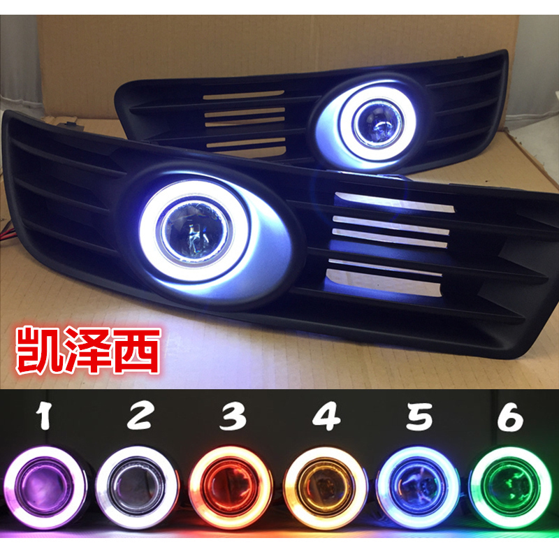 Suzuki kaizexi special fog lamp refitted with LED day light angel eye lens fog lamp assembly nondestructive installation