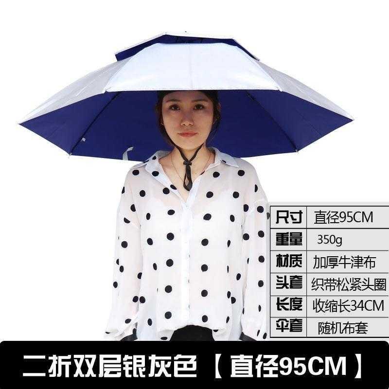 防晒新款斗篷式头伞钓鱼伞三折叠用节头戴遮阳帽雨伞超轻钩鱼伞。