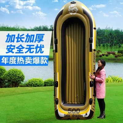 Inflatable boat rubber boat thickened folding two four rowing leisure rowing water swimming multifunctional hard bottom one person