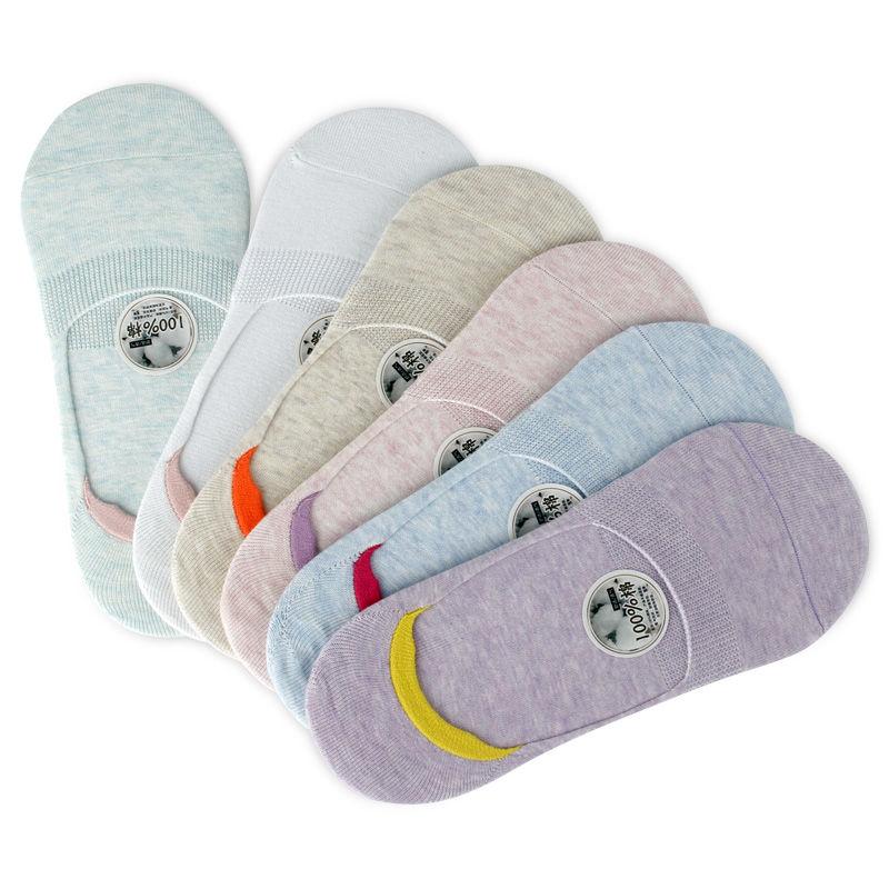 浪莎船袜纯棉低帮浅口隐形新款短袜子女夏季薄款硅胶不掉跟防滑袜