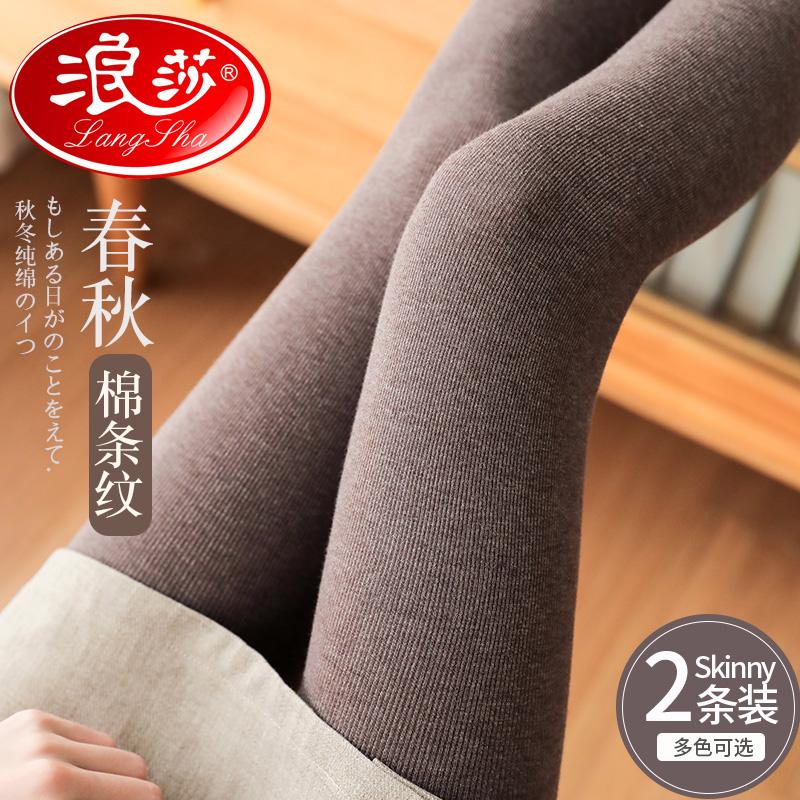 连裤袜春秋薄款竖条纹丝袜浪莎女外穿灰色中厚打底袜螺纹显瘦美腿