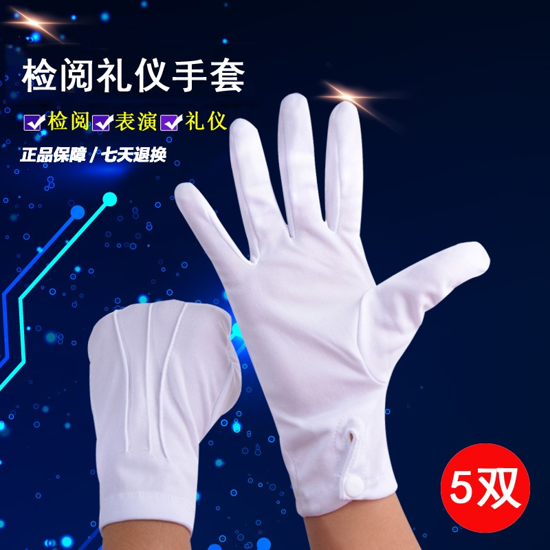 Concierge white gloves inspection review driving reception driving home cold resistance Plush etiquette thickened Cotton wedding