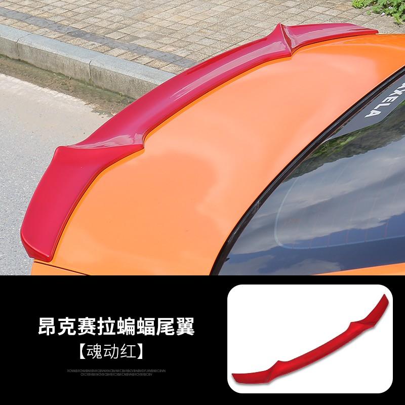 Fantao 20 / 21 Mazda 3 anksila modified tail carbon fiber pattern sports bat tail big fixed wind