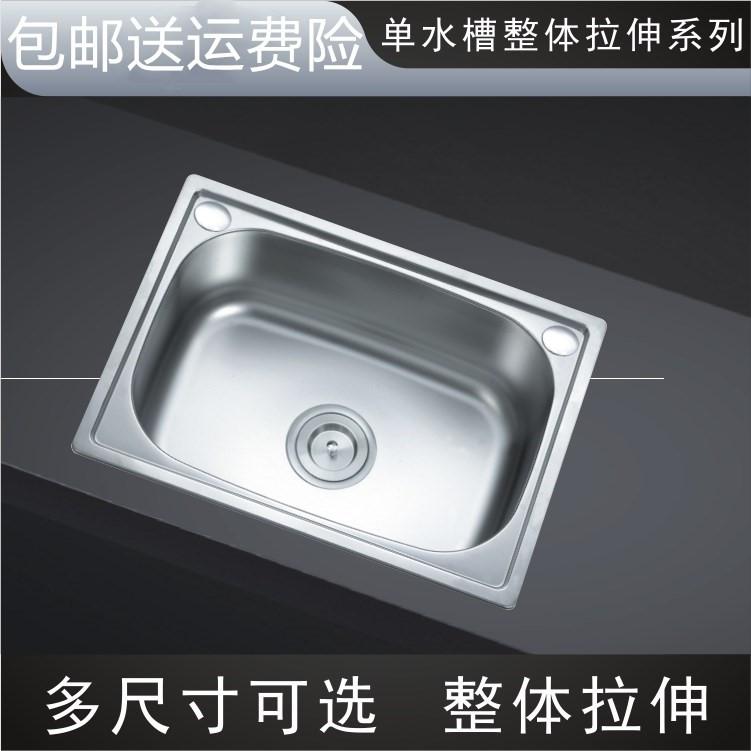 头家用嵌入式白钢水巢厨房单槽洗菜盆加厚龙手工水槽304不锈钢