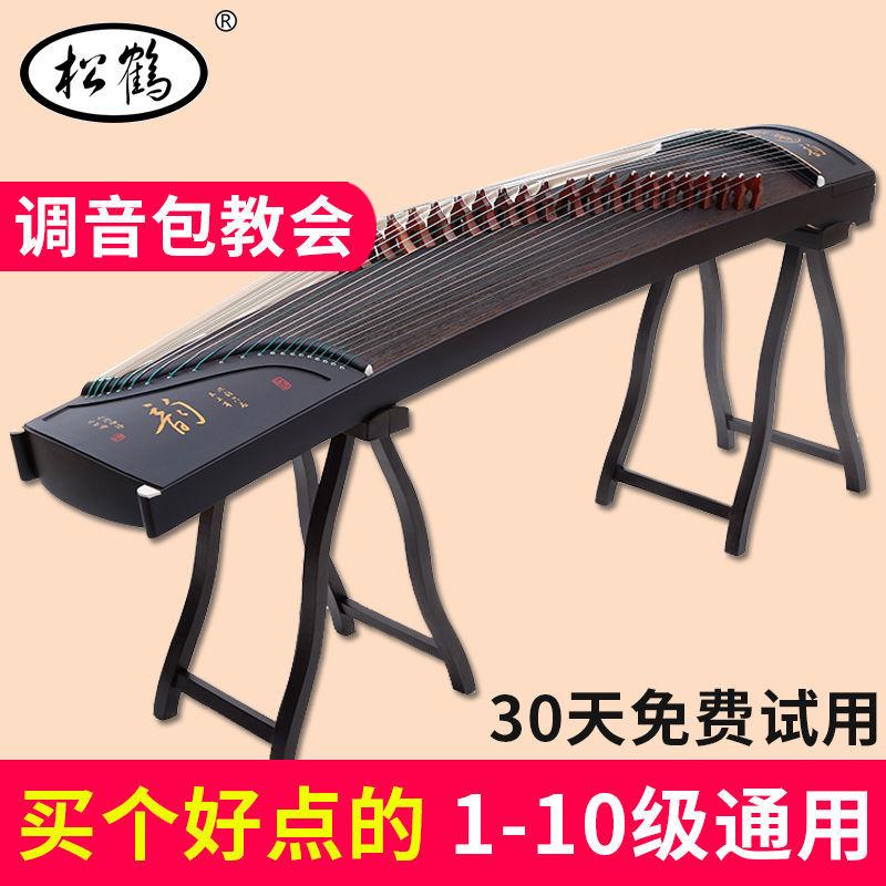 松鹤黑檀木古筝琴成人初孩专业考级练习入门琴扬州实木乐器