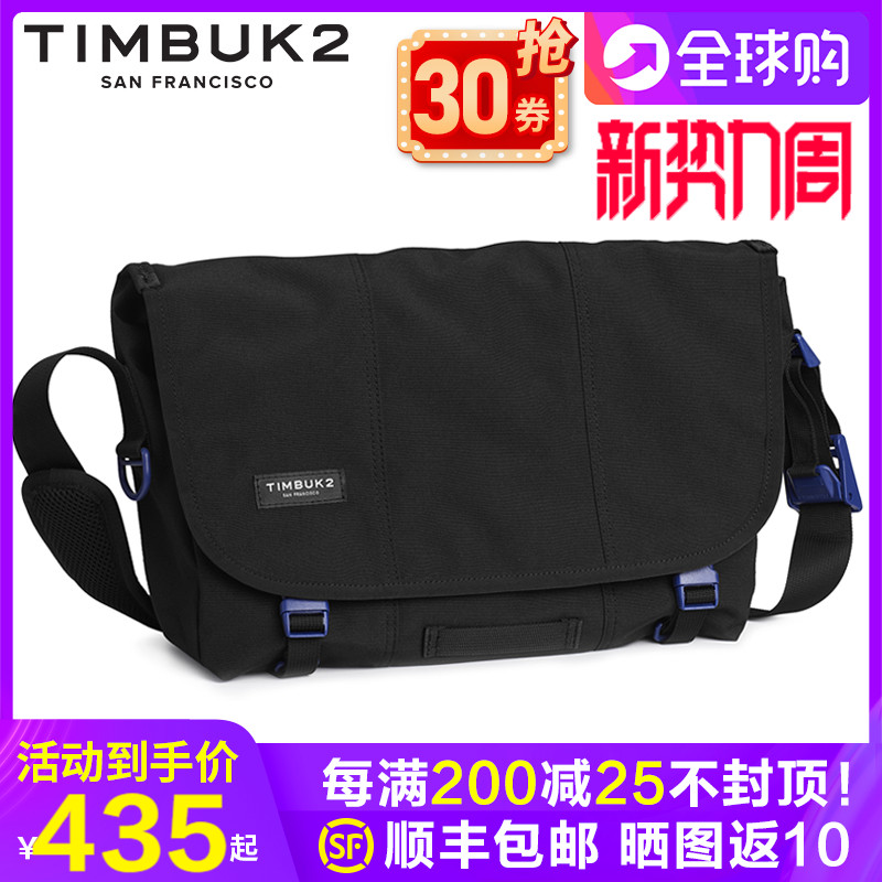 American Tianba mens and womens trend Single Shoulder Bag Messenger Bag computer bag riding bag