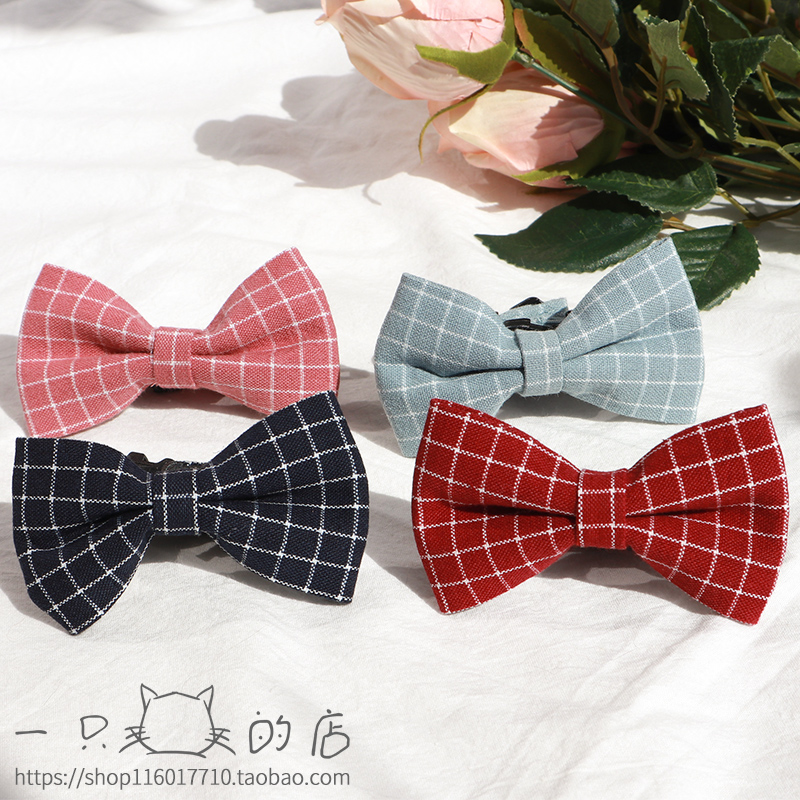 Pet cat dog collar British style bow tie accessories lovely Jewelry Necklace