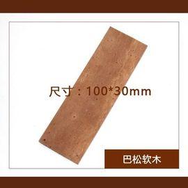 巴松軟木片,大管巴松管低音雙簧管接口軟木片 軟木皮圖片