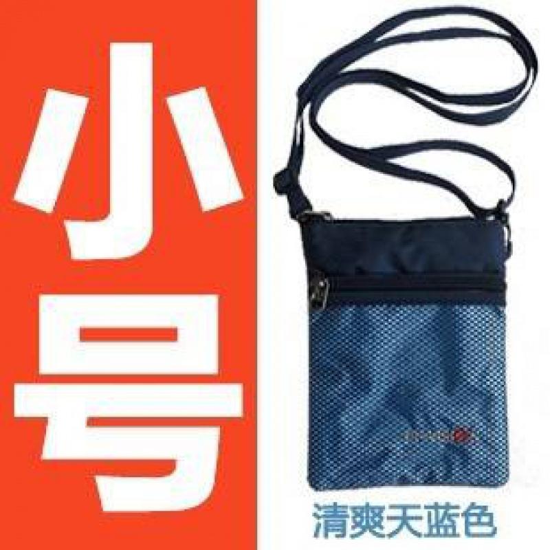 手机户外钱包证包防水贴身护照卡西安包袋。旅行高端多功能包包