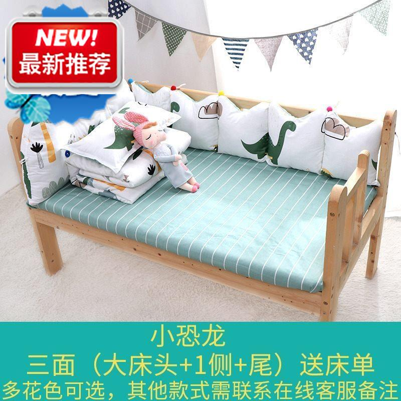 Детские постельные комплекты Артикул 640154568364