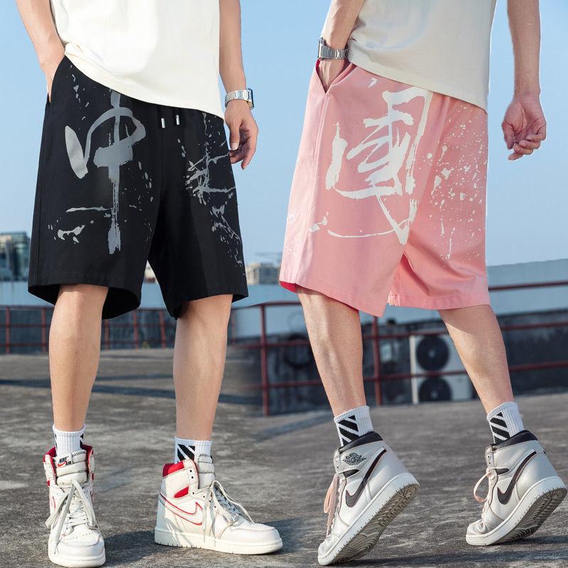 国潮短裤男五分裤夏季男士中国风印花宽松直筒工装裤潮流休闲裤子