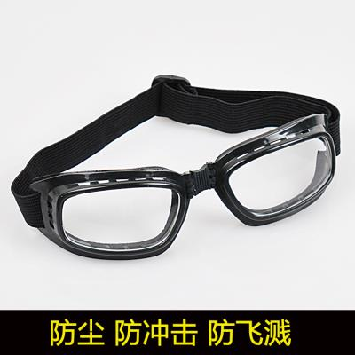Old style sealed all transparent fog proof Glasses Sports Goggles dust high definition mosquito windproof motorcycle