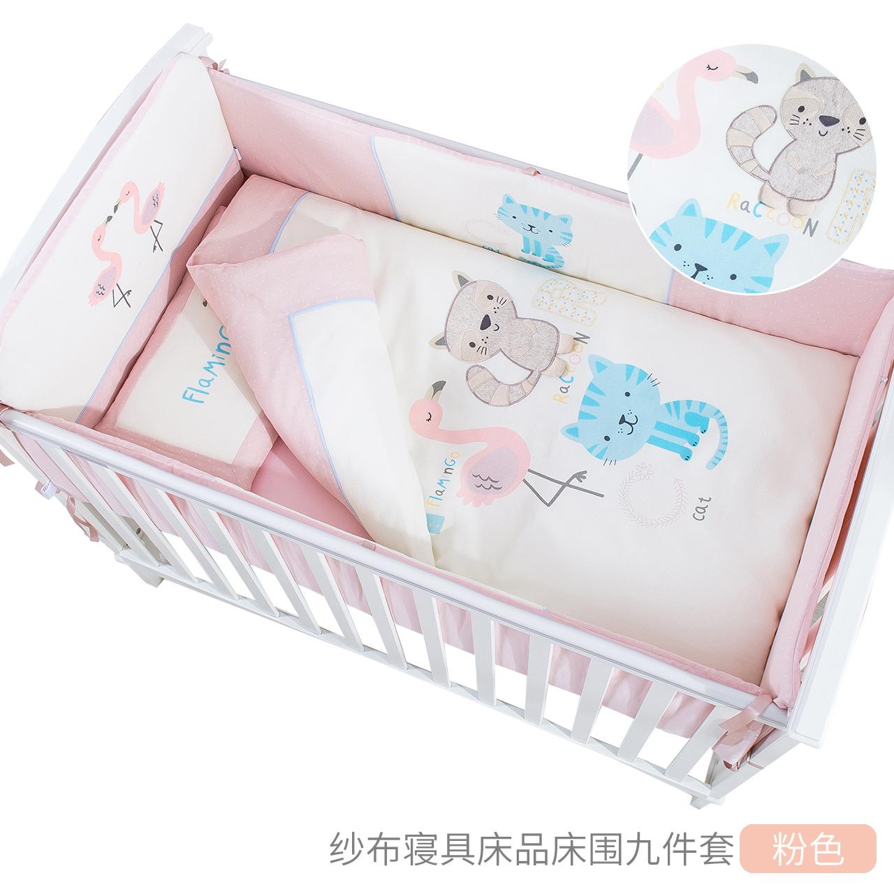 Детские постельные комплекты Артикул 639191995829