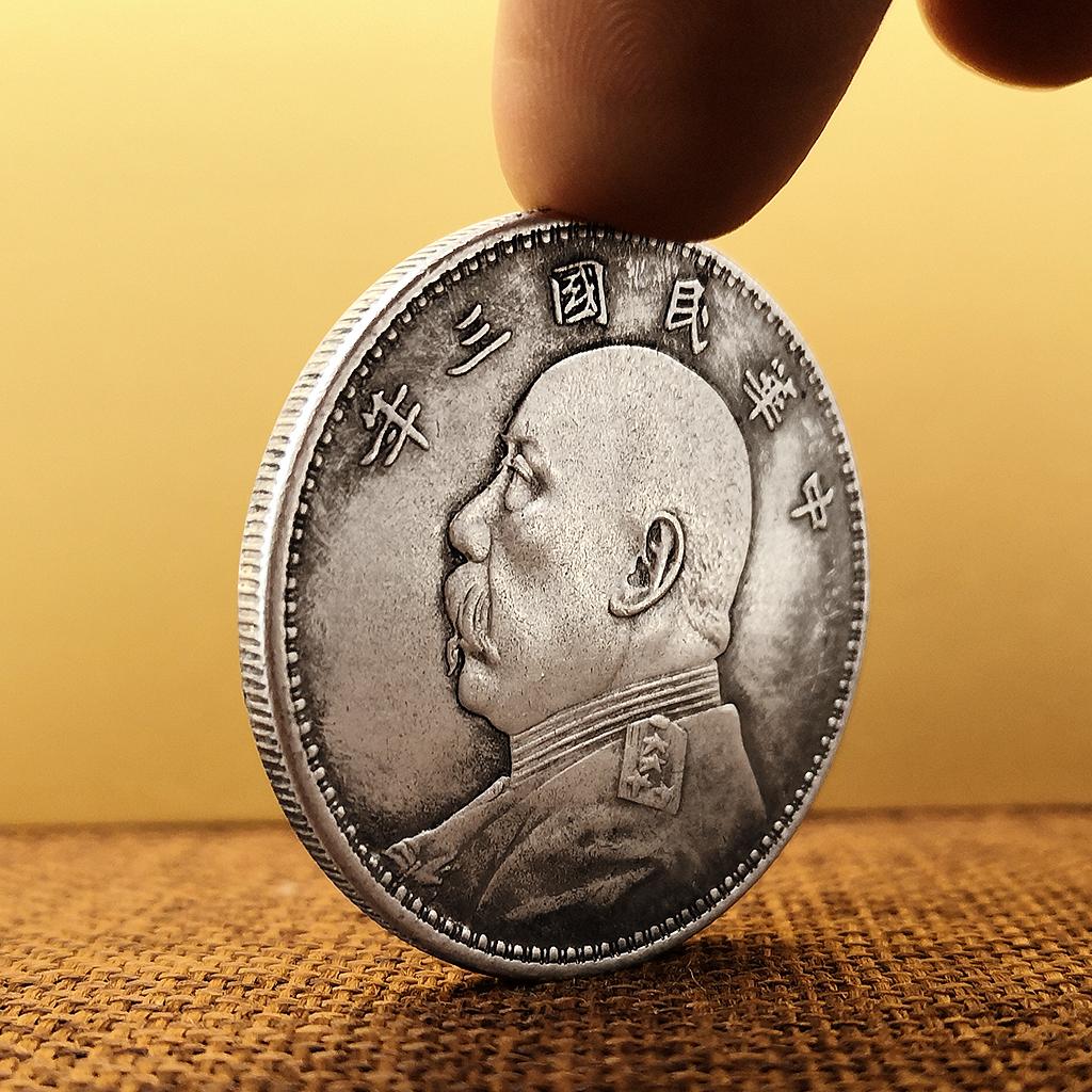 Монеты Республики Китай Артикул 643019863084