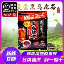 油切茶特级黑乌龙茶叶包袋泡茶包流脂TBD速发日本东美堂黑乌龙茶
