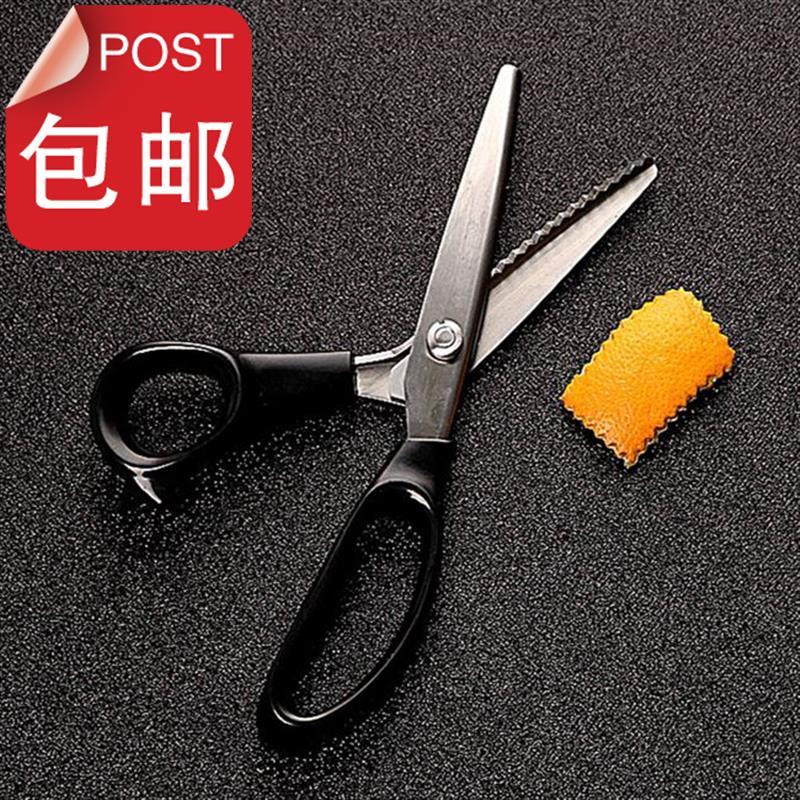 h不锈钢锯齿剪刀 橙皮柠檬皮形状花边剪刀 鸡尾酒装饰剪刀吧台工