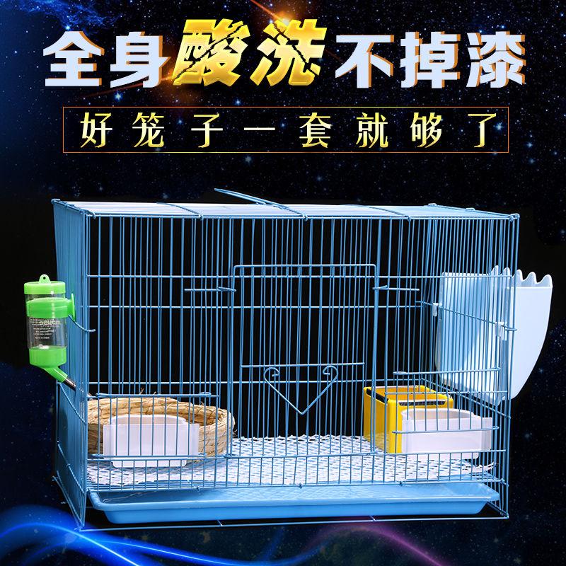 鸡笼子家用小大号荷兰猪仓鼠养小鸡的笼子鸭子宠物兔子养殖笼猫窝