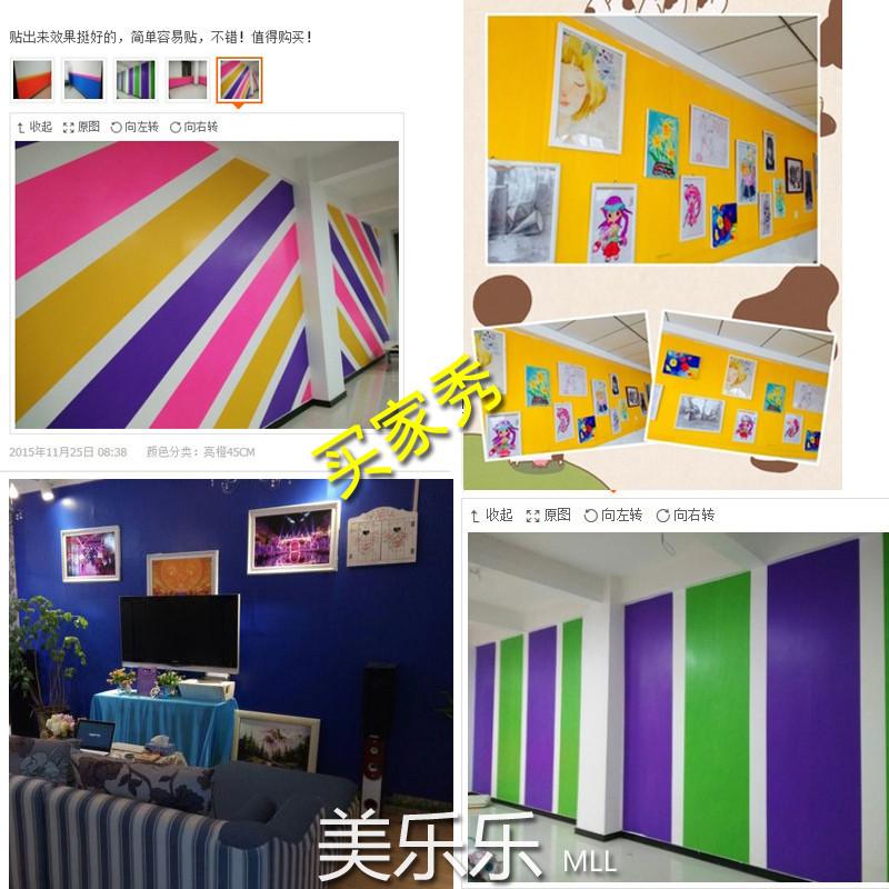 防水PVC自粘墙纸壁纸 加厚即时贴广告刻字纸家具衣柜翻新纯色黄色