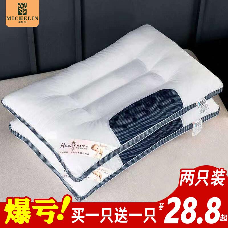 夏季成人决明子枕头单双人荞麦防螨护颈椎助睡眠枕芯一对家用学生