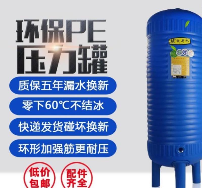 Water tank water pump PE water supply tower rural pressure tank household 150 liter winter water tank old city