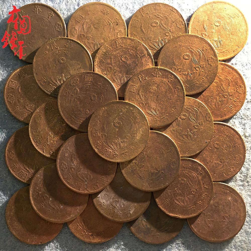 Монеты Республики Китай Артикул 639866396448