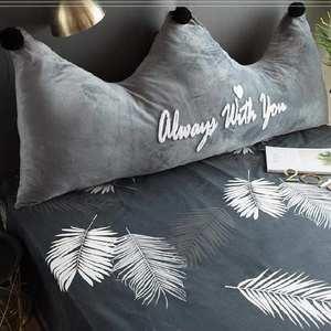 造型靠背头罩靠枕套榻榻米三角床软包双人床头枕头床上少女男孩大