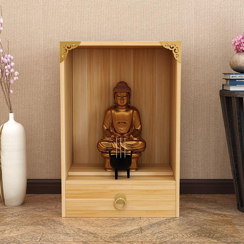 Киоты Артикул 642138092537