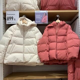 U家2020秋冬季新品防风女装无缝羽绒连帽外套羽绒服 432025