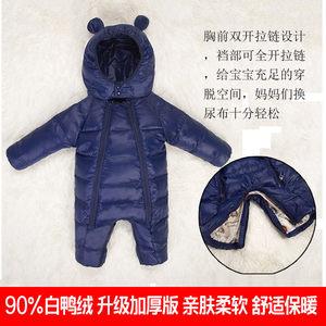 儿童爬爬服羽绒服婴儿连体哈衣宝宝外出加厚男童女童连体衣可开档
