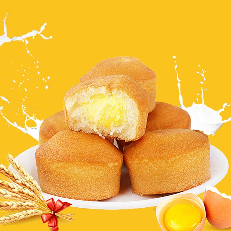韩国乐天派蛋黄派鸡蛋奶油早餐下午茶 袋装独立包装松软注心蛋糕