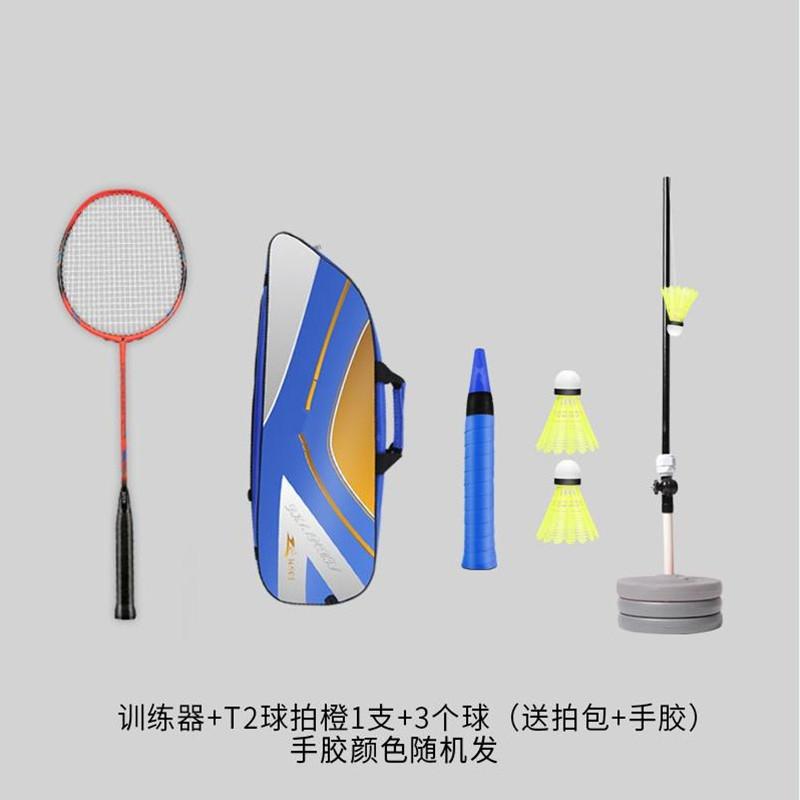 中國代購 中國批發-ibuy99 ��������� 室内玩训练单人一个人打的羽毛球陪练辅助自己神器自动回弹打拍自